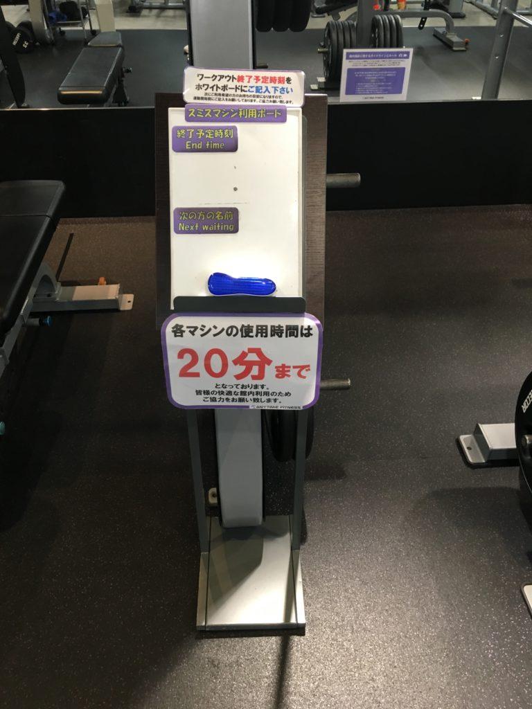 エニタイムフィットネス博多駅南店店内写真6