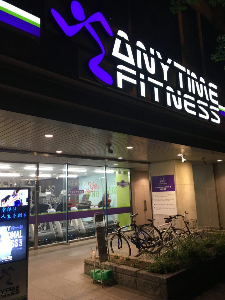 エニタイムフィットネス博多駅南店外観写真1