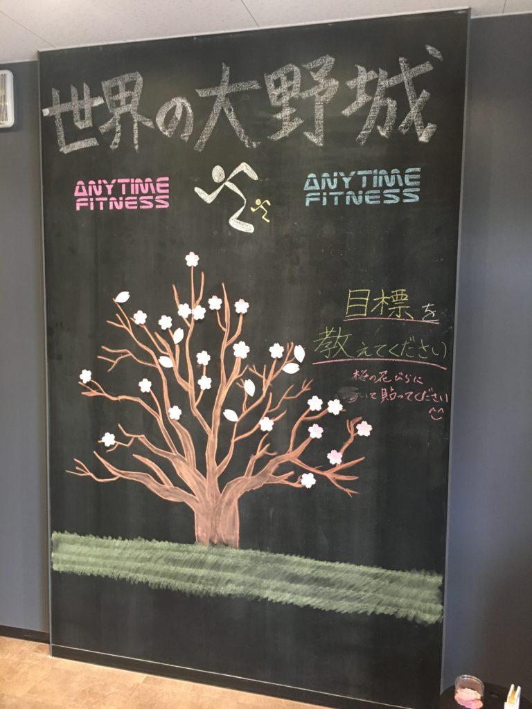 エニタイムフィットネス大野城店店内画像1