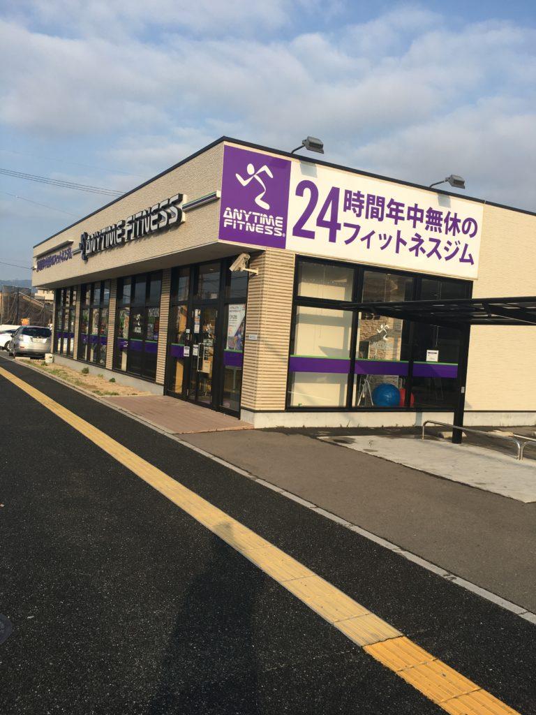 エニタイムフィットネス春日小倉店外観画像1