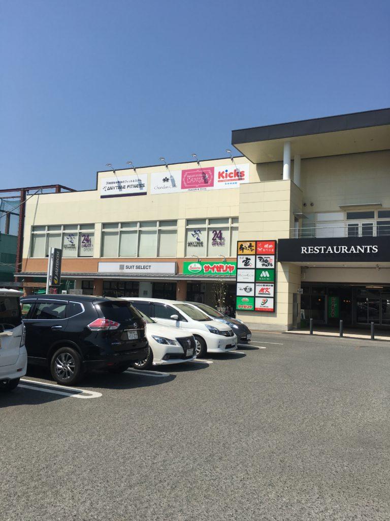 エニタイムフィットネス姪浜店駐車場画像1