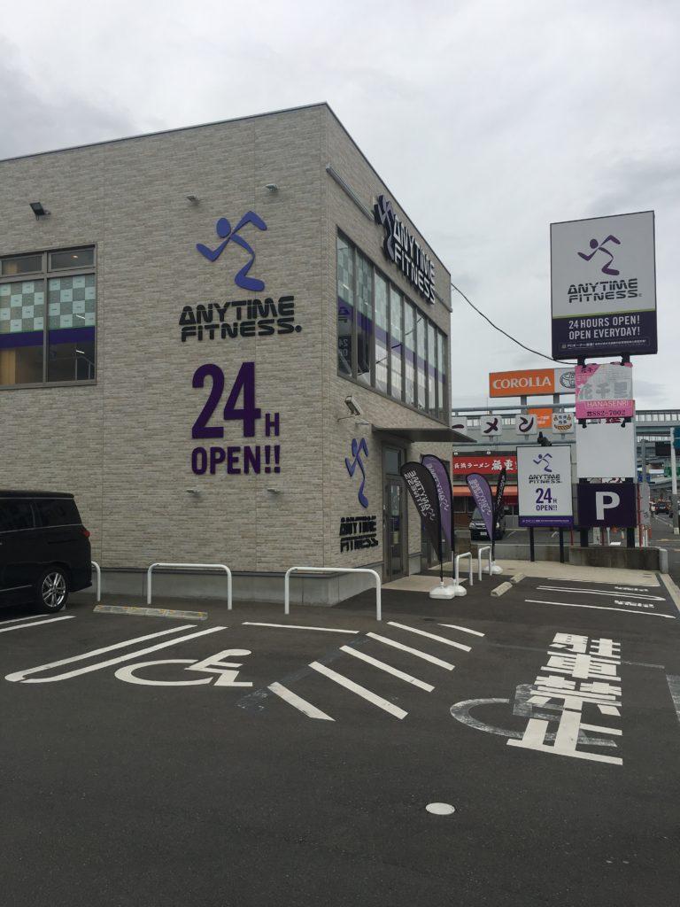 エニタイムフィットネス福重店店外画像1