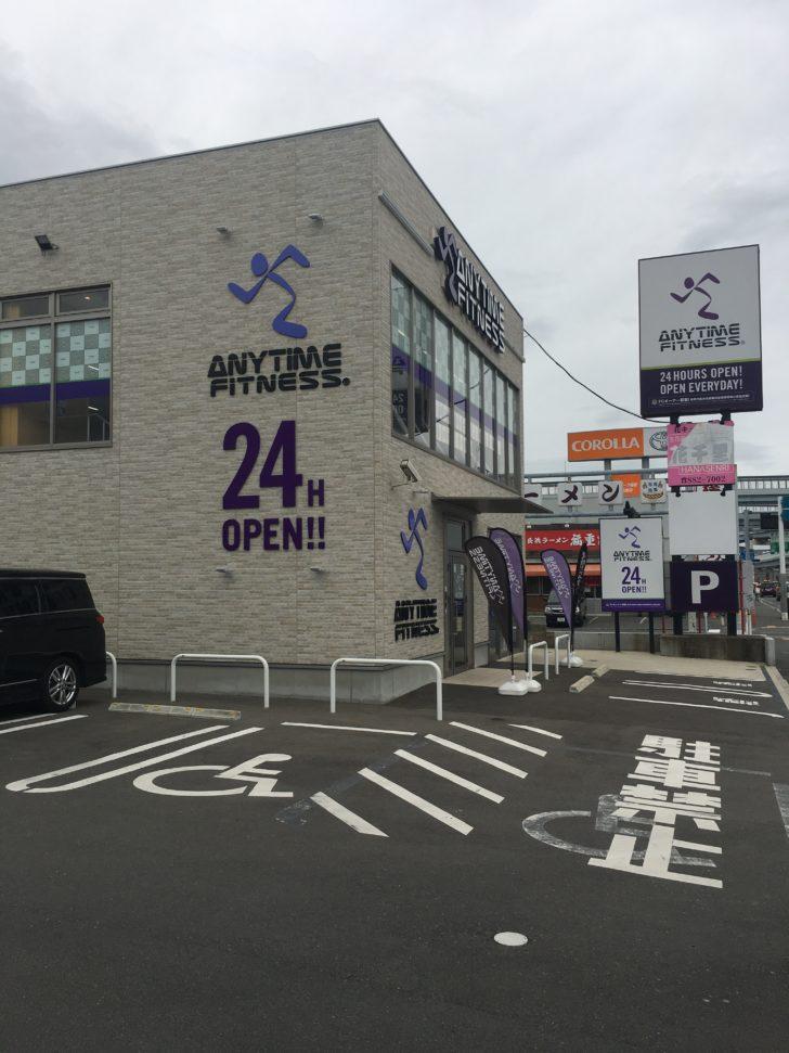 エニタイムフィットネス福重店店外画像2
