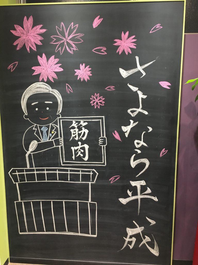 エニタイムフィットネス次郎丸店店内画像1