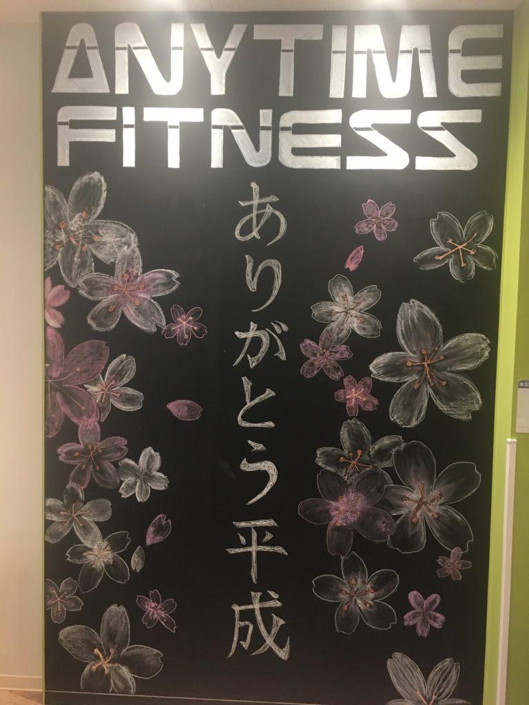 エニタイムフィットネス大宰府店店内画像