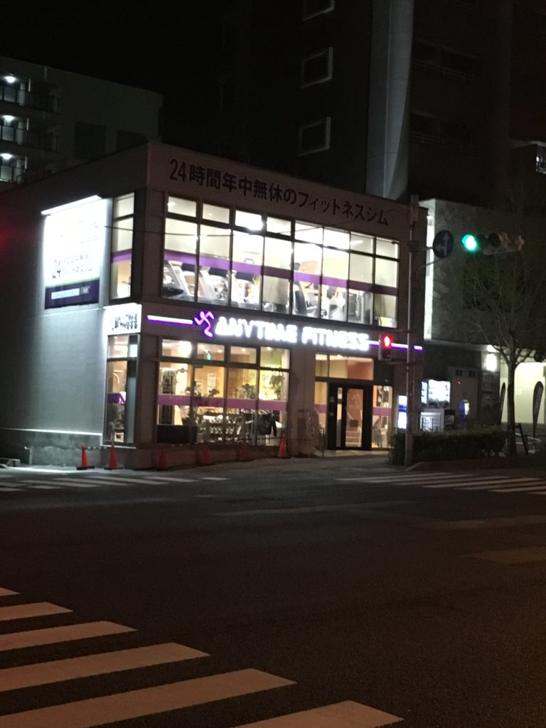 エニタイムフィットネス博多駅東店店外画像2