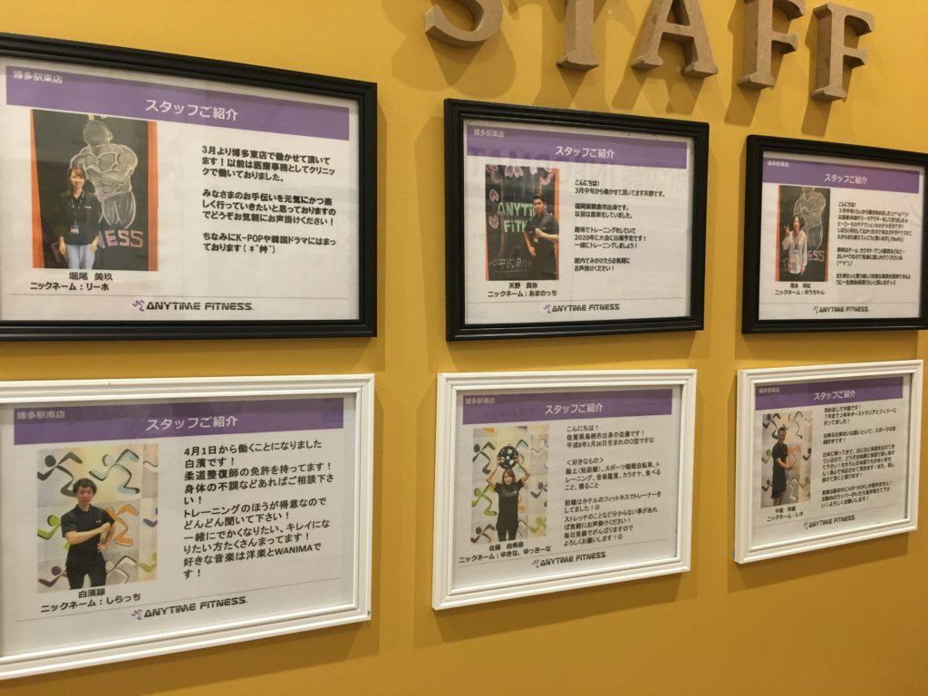 エニタイムフィットネス 博多駅東店店内画像2