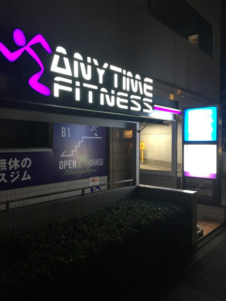 エニタイムフィットネス博多駅前店店外写真2
