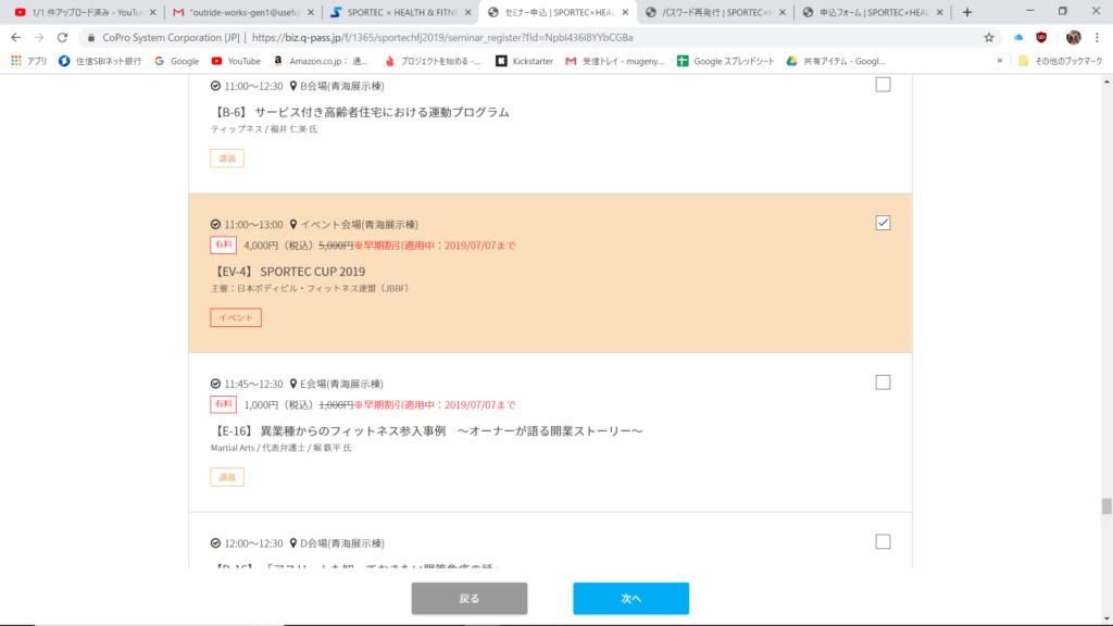スクリーンショット画像検索結果4