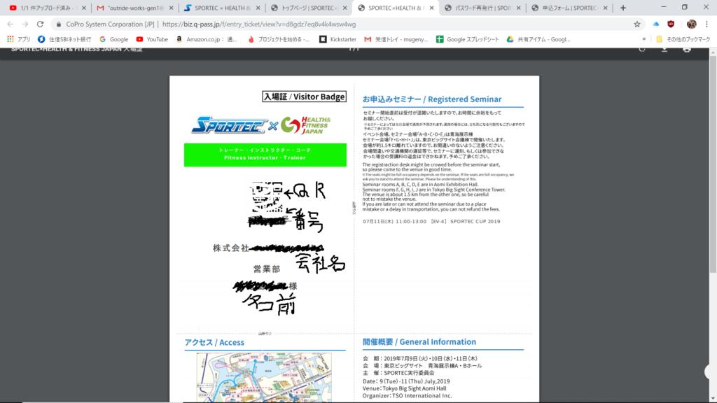 スクリーンショット画像検索結果10