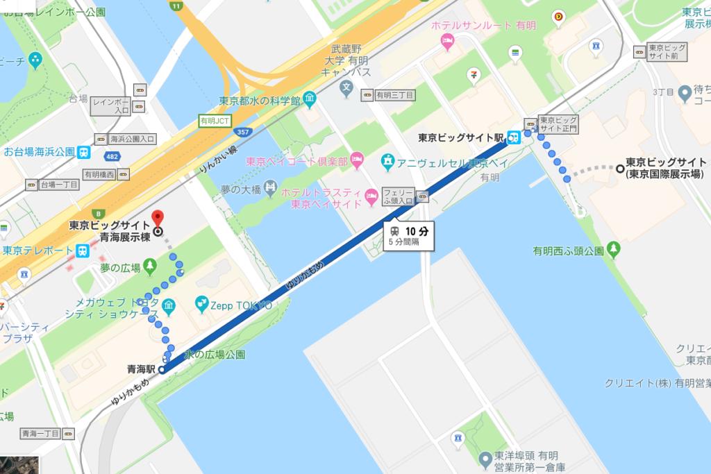 東京ビックサイト青海展示棟画像検索結果5