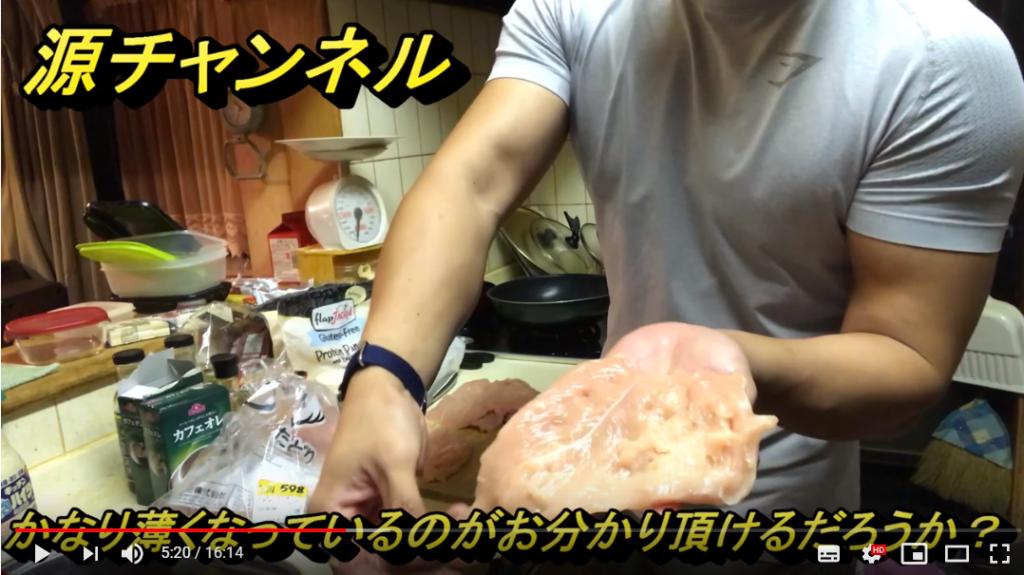 鶏ハム調理過程画像2