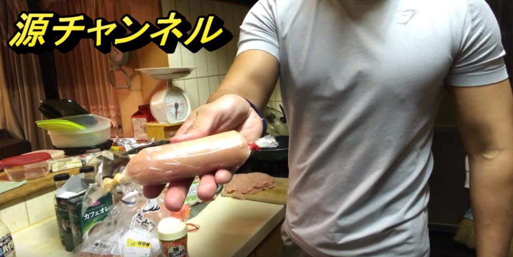 鶏ハム調理過程画像4