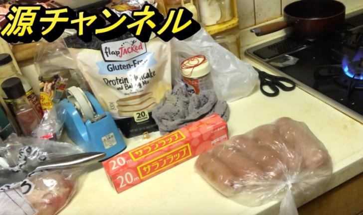 鶏ハム調理過程画像5