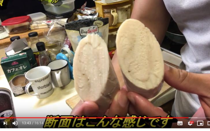 鶏ハム調理過程画像7