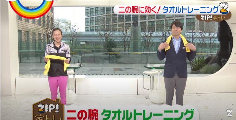 日本テレビZIP画像