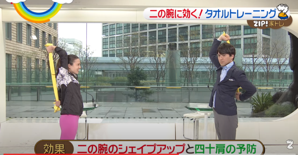 日本テレビZIPの画像