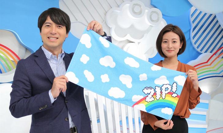 日本テレビニュース番組ZIPの画像検索結果